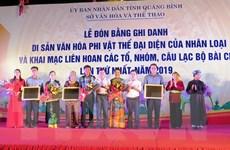 Quảng Bình tự hào đón bằng UNESCO vinh danh Nghệ thuật Bài Chòi