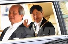 [Video] Chân dung Hoàng đế thứ 126 của Hoàng gia Nhật Bản