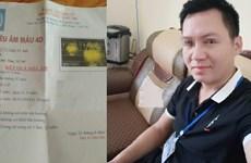 Vụ nữ sinh bị xâm hại ở Lào Cai: Thầy giáo là bố của thai nhi