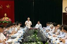 Tiểu ban Văn kiện làm việc với Ban cán sự đảng Bộ Ngoại giao
