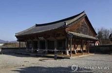 9 thư viện cổ của Hàn Quốc được xét công nhận di sản thế giới