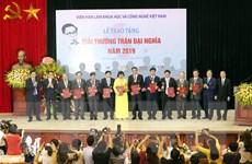 Giải thưởng Trần Đại Nghĩa lần đầu tiên vinh danh một nhà khoa học nữ