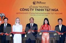 Thủ tướng dự lễ khai trương hoạt động của Tập đoàn T&T Group tại Nga