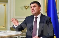 Quốc hội Ukraine bác đơn xin từ chức của Thủ tướng Groysman