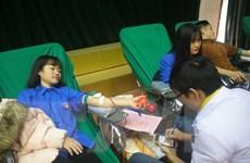 'Ngân hàng máu' cứu sống nhiều bệnh nhân ở vùng sâu và hải đảo