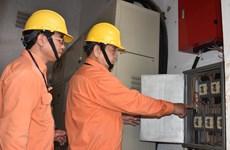 Hà Nội đảm bảo cấp đủ điện cho các điểm diễn ra kỳ thi THPT quốc gia