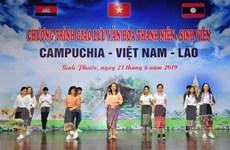 Tăng cường tình đoàn kết, hữu nghị thanh niên Campuchia-Việt Nam-Lào