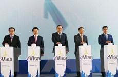 Lào khai trương dịch vụ cấp visa điện tử cho người nước ngoài