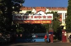 Bình Định: Sản phụ 26 tuổi tử vong bất thường sau ca sinh mổ