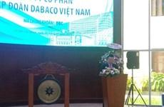 Hơn 91 triệu cổ phiếu của Dabaco chính thức được đưa vào giao dịch