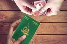 Chính phủ Vanuatu 'bán' hàng nghìn hộ chiếu cho công dân nước ngoài