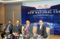 Malaysia công bố dự án phát triển xe hơi quốc gia thứ ba