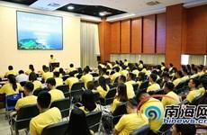Việt Nam tham dự Liên hoan giao lưu thanh niên ưu tú Trung Quốc-ASEAN
