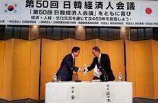 Hội nghị doanh nhân Hàn Quốc-Nhật Bản được tổ chức đúng kế hoạch