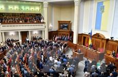 Quốc hội mới của Ukraine họp phiên đầu tiên bàn việc lập chính phủ