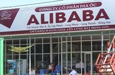 Công ty Cổ phần địa ốc Alibaba xin tự tháo dỡ công trình vi phạm