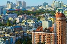 Mỹ tuyên bố sẵn sàng giúp đỡ Ukraine thực hiện cải cách