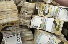 Hàn Quốc hỗ trợ tài chính cho các công ty vật liệu trong nước