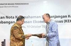 Indonesia đặt mục tiêu hoàn thành 17 đặc khu kinh tế trong năm 2019