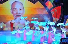 Tỉnh Ninh Bình trang trọng kỷ niệm 60 năm ngày Bác Hồ về thăm