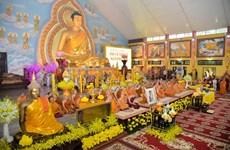 Đại lễ dâng y Kathina do Quốc vương Thái Lan cúng dường