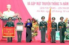 Tình báo Quốc phòng đón nhận danh hiệu Anh hùng LLVT nhân dân