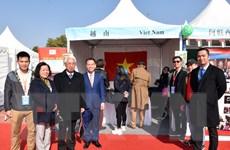 Gian hàng Việt Nam phong cách nhất Hội chợ từ thiện quốc tế Bazarr