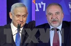 Israel tiếp tục tiến trình đàm phán thành lập chính phủ