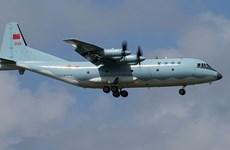 Máy bay Trung Quốc đi vào vùng nhận dạng phòng không của Hàn Quốc