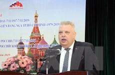 Thắt chặt tình hữu nghị giữa nhân dân hai nước Việt Nam-Liên bang Nga