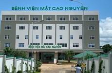 Gia Lai: Bệnh viện Mắt Cao Nguyên có biểu hiện trục lợi BHYT