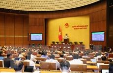 Kỳ họp thứ 8, Quốc hội khóa XIV: Thông qua hai Luật