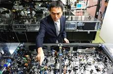 Nhật Bản xây dựng chiến lược quốc gia về phát triển công nghệ lượng tử
