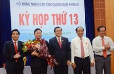 Ông Lê Trí Thanh được bầu làm Chủ tịch Ủy ban Nhân dân tỉnh Quảng Nam