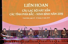 Bảo tồn nghệ thuật hát Xẩm - loại hình diễn xướng dân gian độc đáo