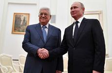 Palestine và Liên bang Nga tìm cách nâng cấp mối quan hệ