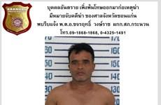 Thái Lan: Kẻ sát nhân hàng loạt tiếp tục giết người ngay khi vừa ra tù