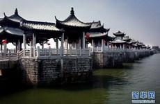 Trung Quốc mở cửa Bảo tàng trưng bày chuyên về các cây cầu