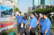 Triển lãm ảnh và tư liệu về Quân đội Nhân dân tại TP Hồ Chí Minh