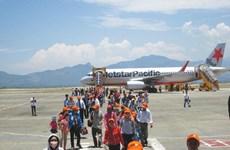 Không dùng ngân sách nhà nước nâng cấp Cảng hàng không Chu Lai