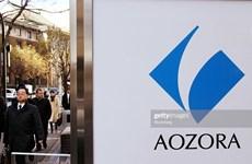 Ngân hàng Aozora của Nhật Bản tiến vào thị trường Việt Nam