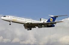 FAA theo dõi chặt chẽ an toàn hàng không tại Trung Đông