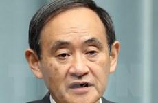 Nhật Bản tìm kiếm nỗ lực ngoại giao để xoa dịu căng thẳng Mỹ-Iran