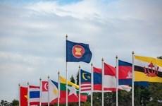 Hội nghị đầu tiên trong năm Việt Nam làm Chủ tịch ASEAN 2020