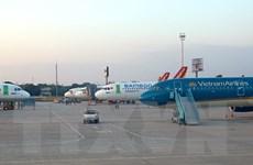 Yêu cầu giám sát chặt chẽ tại các sân bay qua camera an ninh