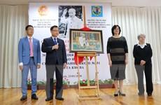 Chủ tịch Hồ Chí Minh và 30 năm ngôi trường mang tên Người tại Kyiv