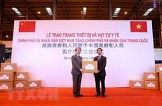 Trung Quốc hoan nghênh sự hỗ trợ của quốc tế giúp chống dịch COVID-19