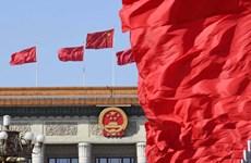 Ủy ban Thường vụ Quốc hội Trung Quốc triệu tập kỳ họp lần thứ 16