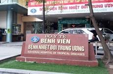 Quỹ Temasek của Singapore trao tặng 10 máy trợ thở cho Việt Nam