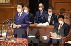 Mục tiêu quan trọng khác của Nhật Bản ngoài mối lo COVID-19